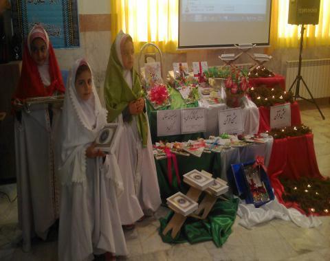 جشن قرآن پایه اول دختران گلمان وشام غریبان اباعبد الحسین (علیه السلام)