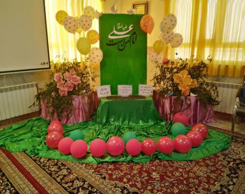 جشن میلاد حضرت علی (ع) روز پدر(لایو-زنده)در سامانه شاد وسروش-با حضور مدیریت ومعاونت موسسه