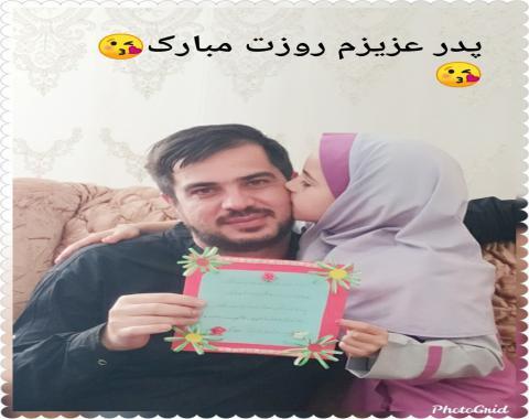 دست بوسی دختران گلمان در روز پدروحضور بازرسین محترم از استان
