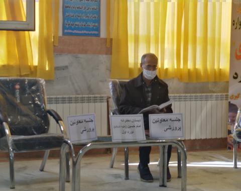 جلسه معاونین پرورشی مدارس امام حسین (ع) با حضور معاونت محترم پرورشی موسسه